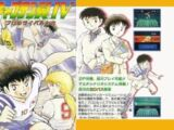 Captain Tsubasa IV: Pro no Rival-tachi