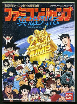 Famicom Jump Hero Retsuden.jpg