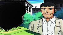 Minato Gamo (PSX) 1