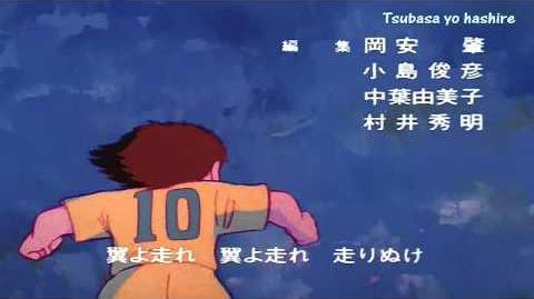 Tsubasa yo Hashire Tsubasa Corre!