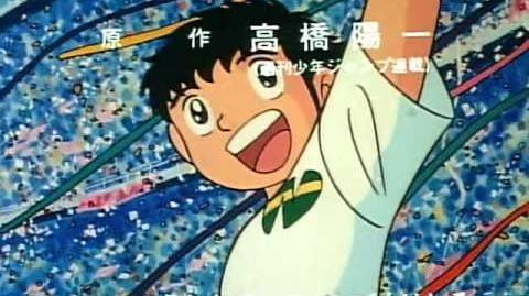 Captain Tsubasa Opening 1 versión 1 japonés