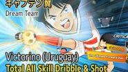Captain Tsubasa Dream Team - Victorino Full Skill