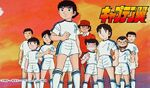 Captain Tsubasa (1983 TV series)