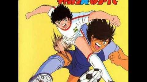 Captain Tsubasa No Subete Track 7 Moete hero