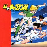 Shin Captain Tsubasa (OST).jpg