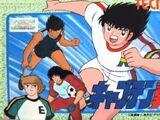 Captain Tsubasa (Tecmo game series)