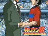 Captain Tsubasa Music Field Game 3