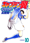 Road to 2002 vol 10