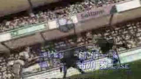 Captain tsubasa road to 2002 opening video