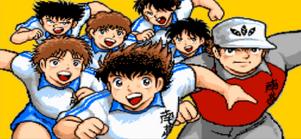 Nankatsu SC (MCD) 2