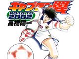 Captain Tsubasa: Road to 2002 (2001)
