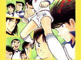 Captain Tsubasa: World Youth Hen - Saikyo no Teki! Holland Youth (1993)