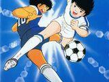 Captain Tsubasa Best 11