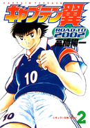 Road to 2002 vol 02