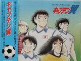 Jump Super Animation Captain Tsubasa