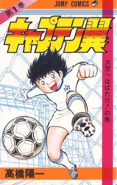 Captain Tsubasa (1981)