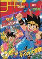 Weekly Shonen Jump 1993 19