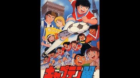 Filme 1 - Capitão Tsubasa - European Challenge
