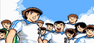 Nankatsu (MCD) 1