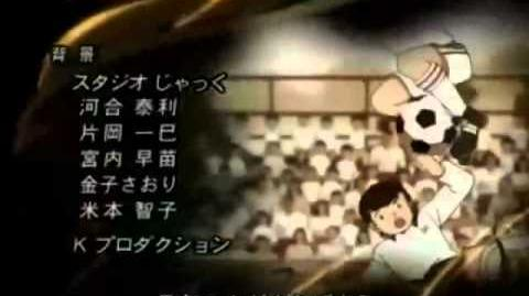 Captain Tsubasa Road to 2002 Ending 3 japonés