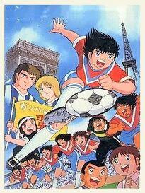 Captain Tsubasa Europa Daikessen (1985 film)(VHS)