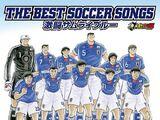 Captain Tsubasa 30 Shunen Kinen: The Best Soccer Songs - Gekito Samurai Blue