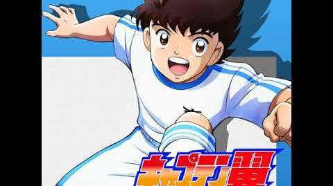 Moete Hero Single - Track 1 - Tsubasa Ozora-0