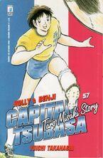 Capitan Tsubasa (it) 57