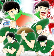 Mexico U20 (DT) 1