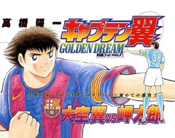 Golden Dream.png