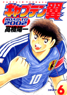 Road to 2002 vol 06