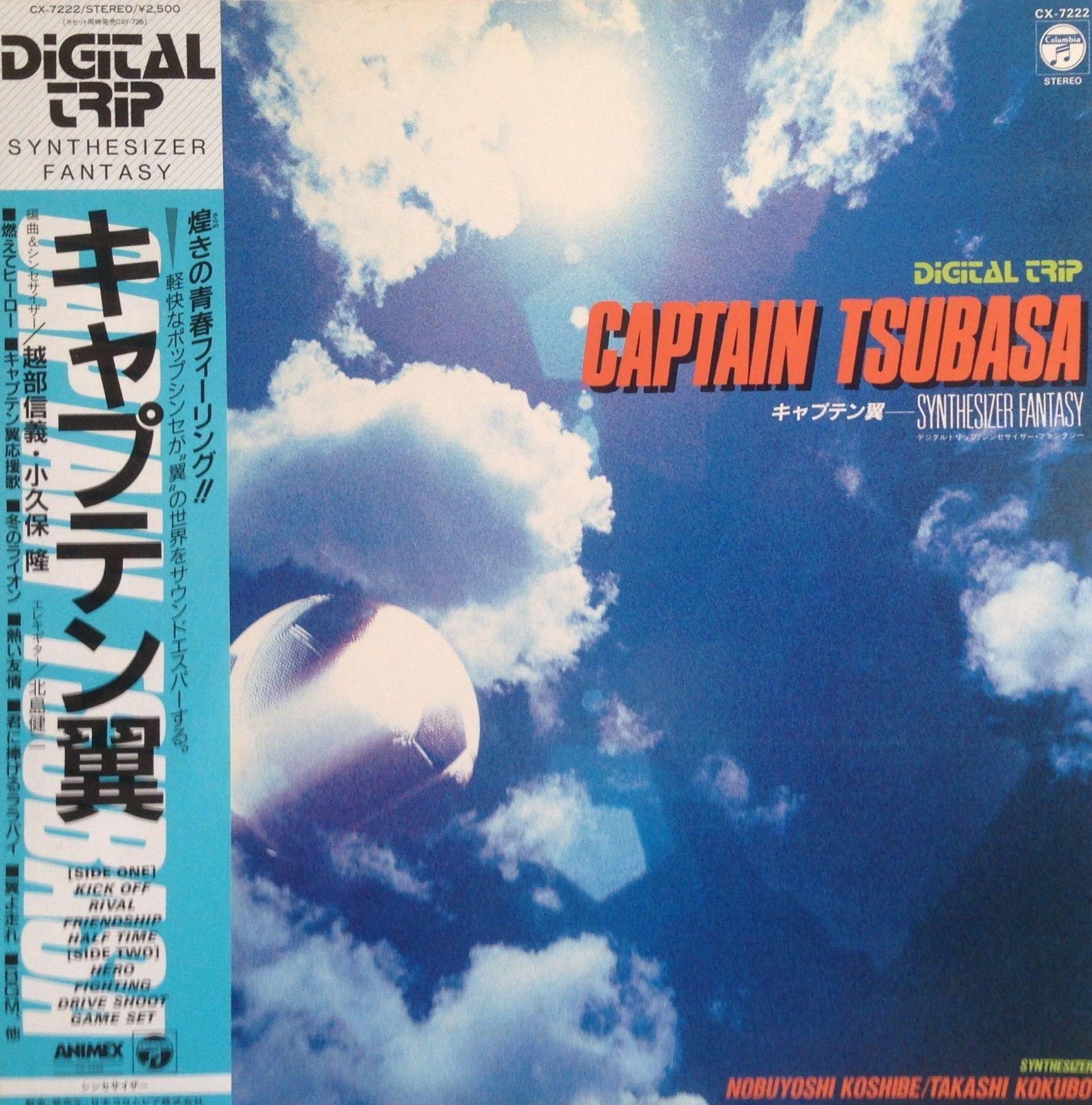 Digital Trip: Synthesizer Fantasy - Captain Tsubasa