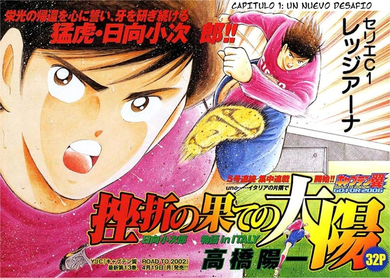 Captain Tsubasa: Road to 2002 - Go for 2006 (2004)