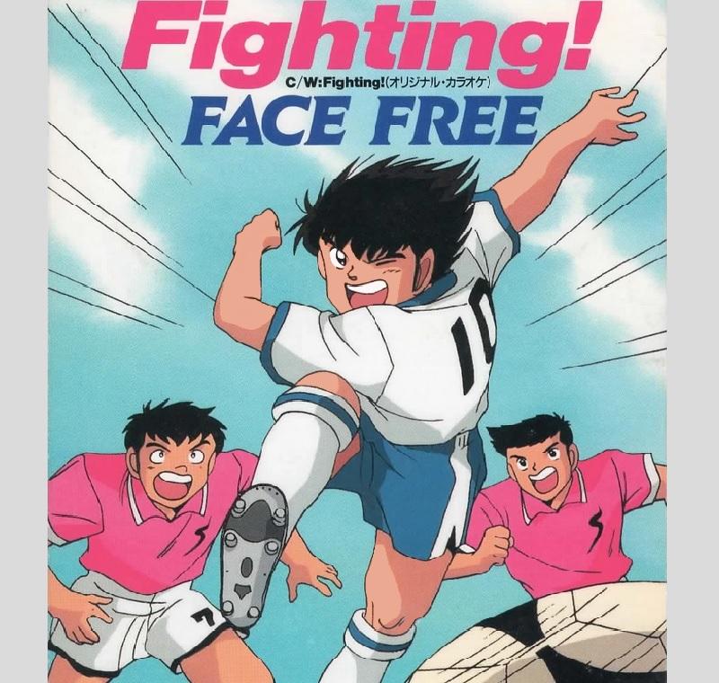 Fighting!
