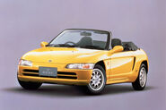 V5 (1991-1995)