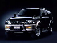 V4 (1996-1999)