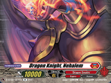 Dragon Knight, Nehalem (D Series)