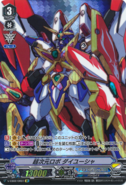 V-EB02-OR01-OR