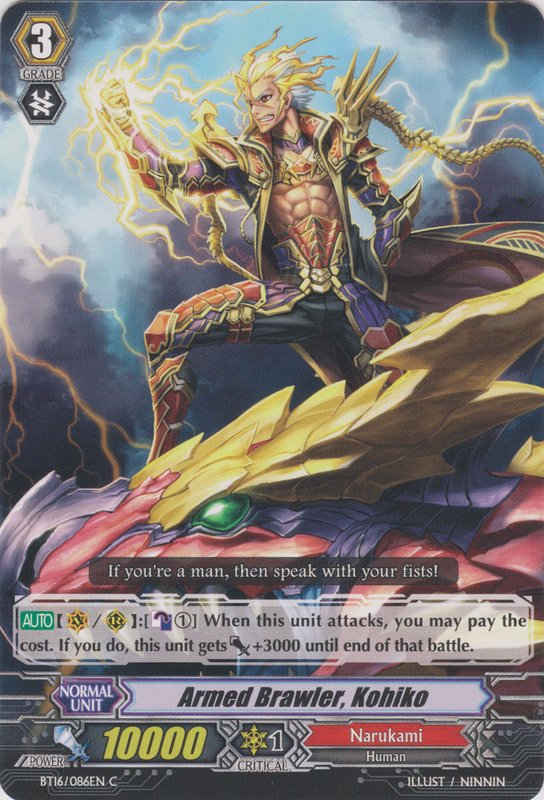 Armed Brawler, Kohiko