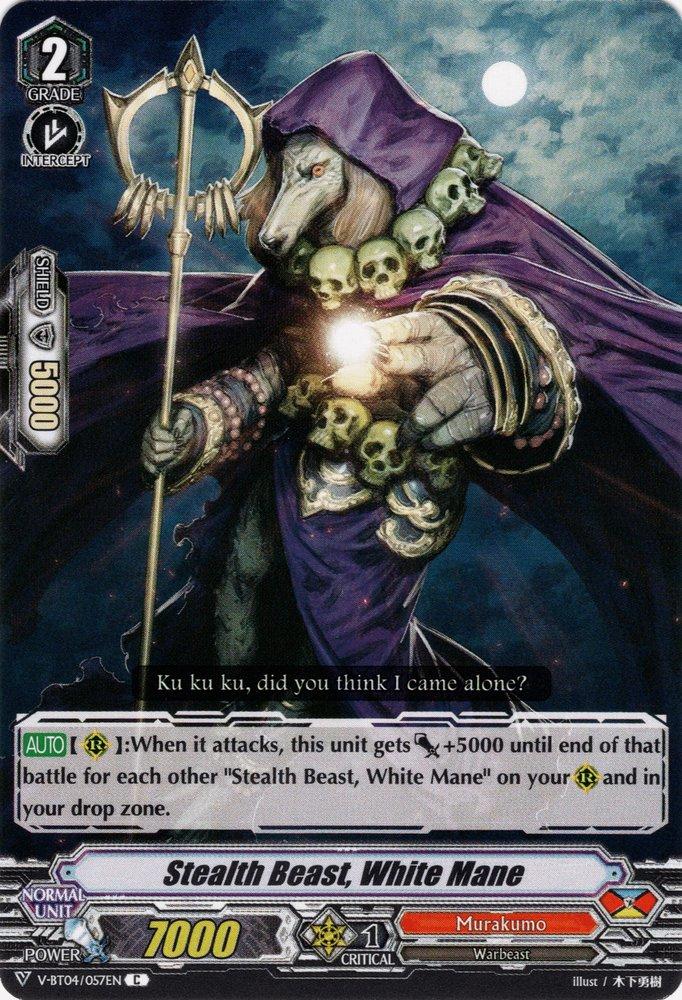 Stealth Beast, White Mane (V Series)