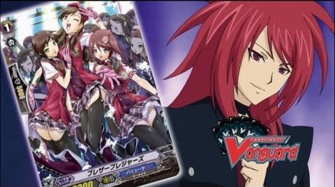 Episode 23 Official Cardfight!! Vanguard 1st Season
