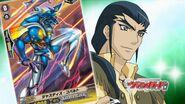 Usui Gai - Justice Cobalt