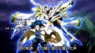 Blue Wave Marshal, Valeos (Anime-Z-OP)