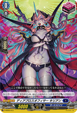 D-SD02-013 (Sample).png
