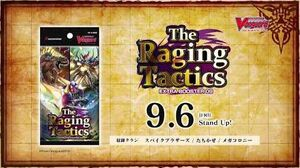 【CM】「The Raging Tactics」エクストラブースター第9弾 VG-V-EB09