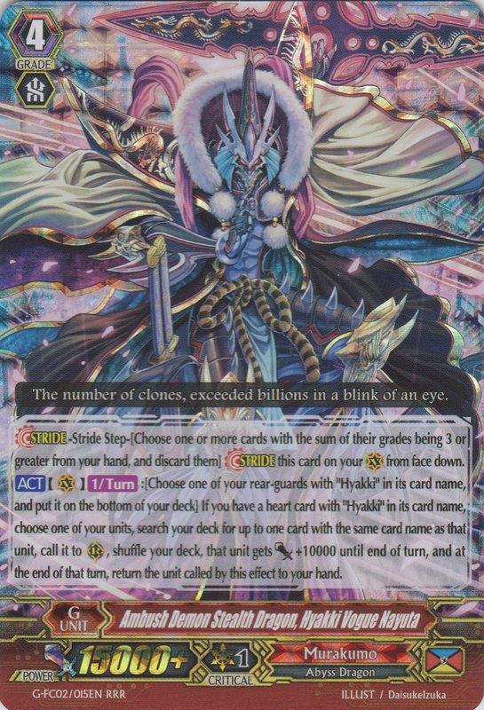 Ambush Demon Stealth Dragon, Hyakki Vogue Nayuta