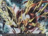"Eradicator, Vowing Saber Dragon ""Яeverse"""