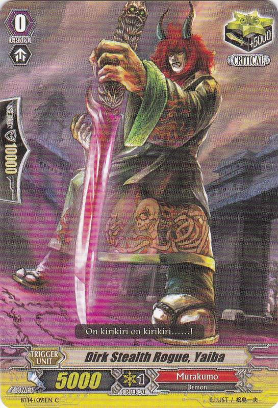 Dirk Stealth Rogue, Yaiba