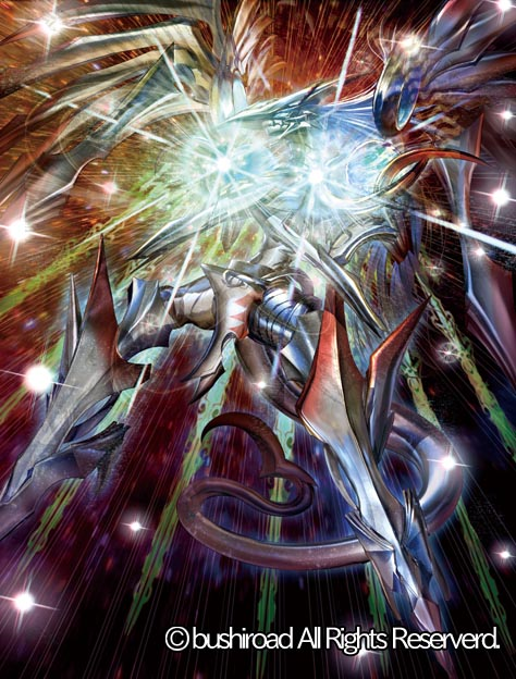 Alter Ego Neo Messiah (Full Art).png