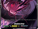 Shadow Army Token